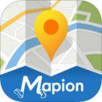 高性能マップアプリ地図マピオンをダウンロードしよう!