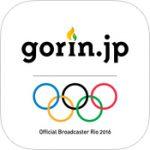 どこよりも早いリオオリンピック速報で日本選手の活躍を確認しよう!