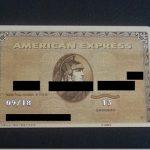 アメックスゴールドカード到着時の手紙